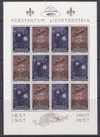 Liechtenstein 1957 Scouting 2v In Sheetlet ** Mnh (33220) - Liechtenstein
