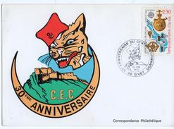 France 30° Anniversaire Du Centre Commando  08 GIVET   30/05/92  Sur YT 2755 Christophe Colomb - FDC