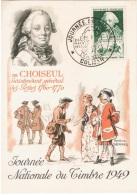 FR-CM27 - FRANCE N° 828 Carte Maximum Journée Du Timbre Colmar 1949 - 1940-49