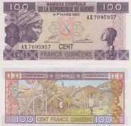 (B0617) GUINEA, 1985. 100 Francs. P-30. UNC - Guinea