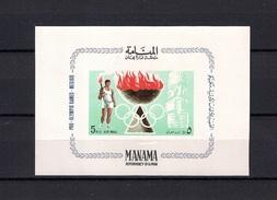 Olympische Spelen  1968 ,  Manama  - Blok Postfris - Sommer 1968: Mexico
