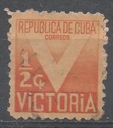 Cuba 1942. Scott #RA5 (U) Victory * - Timbres-taxe