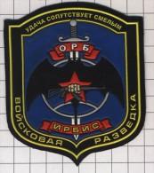Ecusson. Patch. Toppa. Parche. Russia. Army. Special Unit. Reconnaissance. Spetcnaz. Bat - Ecussons Tissu