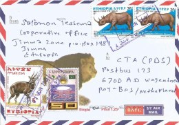 Ethiopia 2015 Arada African Union 2 Br Rhino Bushbuck  Cover - Etiopia