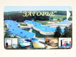 Phone Card From Belarus Chip 30un. - Belarus