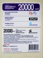Phone Card From Belarus 20000rbl. - Belarus