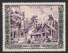 LAOS N°28 N** - Laos
