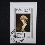 Single Stamp Block Painting STATE Of OMAN 1972 - Arte