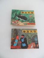 """Lot 2 Tomes : BD Tintin En Chinois """"Le Trésor De Rackham Le Rouge""""  2 Tomes 1984 - BD (autres Langues)"""