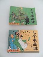 """Lot 2 Tomes BD Tintin En Chinois """"Les 7 Boules De Cristal"""" 1985 - BD (autres Langues)"""