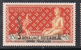 LAOS AERIEN N°10 N* - Laos