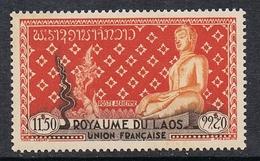 LAOS AERIEN N°10 N** - Laos