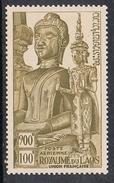 LAOS AERIEN N°12 N* - Laos