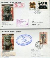 1987 Lufthansa First Flight Postcards(2) Beijing China - Bahrain - Poste Aérienne