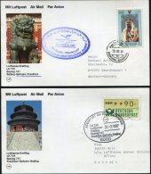1987 Lufthansa First Flight (2)Bahrain / Frankfurt Germany - Bangladesh