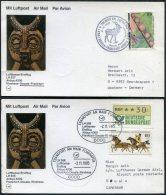 1985 Lufthansa First Flight (2) Douala, Cameroon / Frankfurt Germany - Cameroon (1960-...)