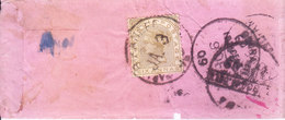 BRITISH EAST INDIA - 1876 VICTORIA 6AS STAMP USED ON 1909 - UNUSUAL AND RARE USAGE PERIOD - India (...-1947)