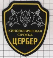 Ecusson. Patch. Toppa. Parche. Russia.  Cynologist Service. Dog. K9 - Scudetti In Tela