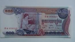 Billete Camboya. 100 Riels. 1970. Sin Circular - Cambodia