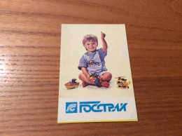 Calendrier 1991 Russie (Enfant, Jouets) (6,1x9cm) - Tamaño Pequeño : 1991-00