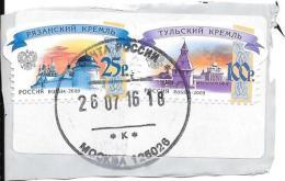 Russland: 2009 Schlösser - Burgen - Kirchen - Schlösser U. Burgen