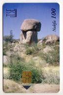 ERYTHREE Ref MVCARDS ERI10 100NAF - Eritrea