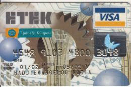 CYPRUS - ETEK, Bank Of Cyprus Visa, Used