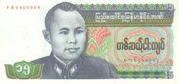 BURMA 15 KYATS ND (1986) P-62 UNC  [ BMM1007a ] - Myanmar