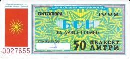 Voucher,Coupon For Fuel.Macedonia 1992 - Tickets D'entrée