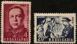 Bulgaria - 1950 Fjodor Tolbuchin Commemorative Issue - Marshalll Russian Army 2 Values MNH - 1945-59 People's Republic