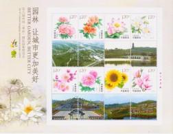 China 2011 The 8th China(Chongqing) International Garden EXPO Special Sheet - 1949 - ... Volksrepubliek