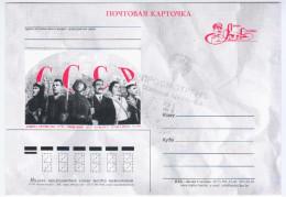 Belarus 2008 Stalin, WWII - Belarus