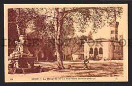 Mosque  SETIF ALGERIA  Islamic Postcard RARE VINTAGE ORIGINAL CA 1900 - Religions & Beliefs