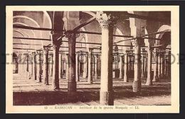 Mosque KAIROUAN TUNIS TUNISIA Islamic Postcard RARE VINTAGE ORIGINAL - Unclassified