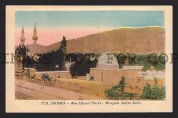 Mosque DAMAS SULTAN SELIM Islamic Postcard RARE - Religions & Beliefs