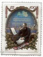 Latvia 2012 Composers - Centenary Of Latvian Republic 1 Lats - Big Value Used ( 0 ) - Latvia