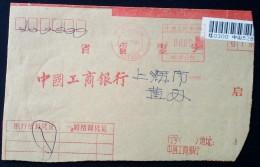 CHINA CHINE CINA 1993 BANK COVER WITH GUANGDONG  ZHONGSHAN METER STAMP 00.00YUAN - 1949 - ... People's Republic