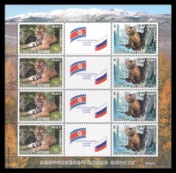 North Korea 2005 Mih. 4888/89 Fauna (M/S) (joint Issue North Korea-Russia) MNH ** - Korea, North