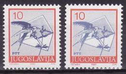YUGOSLAVIA 1990. Definitive, MNH (**), Mi 2429 A, C - 1945-1992 Sozialistische Föderative Republik Jugoslawien