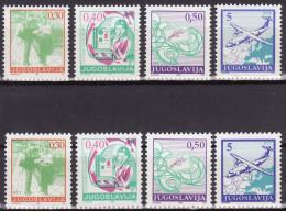 YUGOSLAVIA 1990. Definitive, MNH (**), Mi 2396/99 A, C - 1945-1992 Sozialistische Föderative Republik Jugoslawien