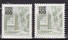 YUGOSLAVIA 1989. Definitive, MNH (**), Mi 2338 A, C - 1945-1992 Sozialistische Föderative Republik Jugoslawien