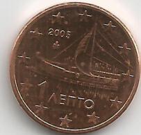 Grèce 1 Cent 2005 Issue De Rouleau Neuf - Greece