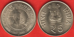 "India 5 Rupees 2013 ""Kuka Movement"" UNC - India"