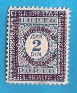 1933  71  PORTO   11 1-2  PAPIER DICK   KOENIGREICH   JUGOSLAVIJA JUGOSLAWIEN    MNH - 1931-1941 Regno Di Jugoslavia