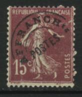 "FRANCE -  PRÉOBLITÉRÉ - N° Yvert  53 (*) PETIT ""T"" - Precancels"