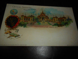 B663 Mailing Card Cm8,5x14 - Cartoline