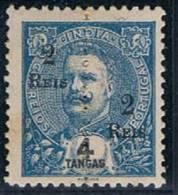 India, 1911/3, # 219-A, MNG - Portuguese India