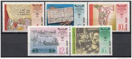 Sowjet Unie - Geschiedenis Van De Post - MNH - Y 4554-4558 - Post
