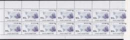 Europa Cept 1992 Albania 60q Value Sheetlet Of 14v ** Mnh (ALB101) Sheetlet Is UNFOLDED - Europa-CEPT