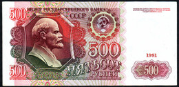 1991 Russie Russia 500 Roubles XF P-245 - Russia